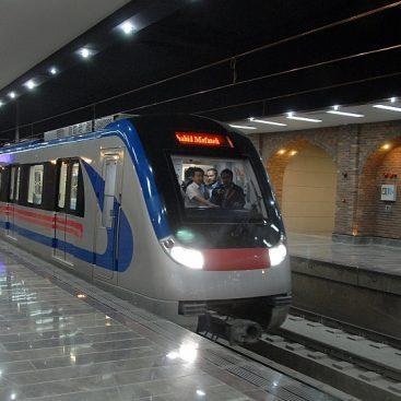 سازمان قطار شهری اصفهان